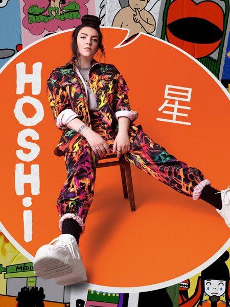 Image-Hoshi-Volume-Presente 20avril2022 450x600